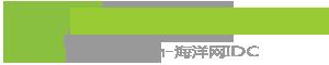 武汉海龟信息技术有限公司云服务器VPS销售中心